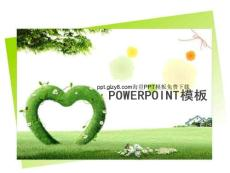 创意精美绿色PPT模板.ppt