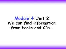 五年级下册英语课件-m4u2 we can find information from books and cds.|外研社(三起) (共30张ppt)