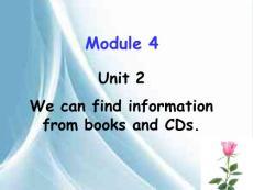 五年级下册英语课件-m4u2 we can find information from books and cds.|外研社(三起) (共36张ppt)