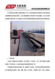 钢筋滚笼焊机选型的基本步骤及性能