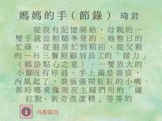 傻二哥节录新凤霞-HKU
