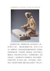 古代顺阴阳洁人心的乐器 关于瑟的古诗词分析 图