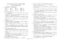 《中国古代诗歌散文欣赏》练习题