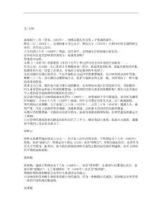 游故宫——重回明朝紫禁城