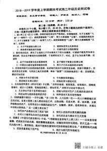 辽宁省实验中学等五校i联考..