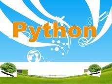 python基础ppt课件