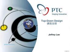 PTC自顶向下设计(Top-Down Design) Jeffrey Lee课程PPT课件