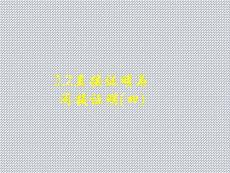 2014年湖南省邵阳市隆回二..