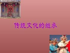 广东省东莞市东城高级中学..
