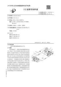 CN201910312526-一種帶有精密減震舵輪的AGV小車