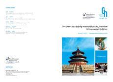 第二十四届中国北京国际礼品、赠品及家庭用品展览会英文招展函