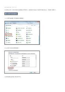 Windows 7任务栏没有电池图标怎么办