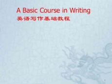 英语写作基础教程第三版chapter 1ppt课件