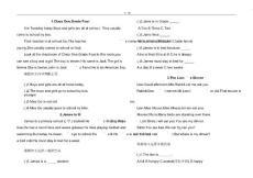 小学三升四年级暑假英语阅读理解30篇
