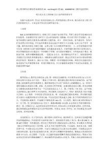 【新祥旭】2021年哈尔滨工程大学控制工程专业考研复习经验指导分享
