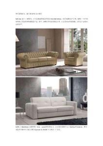 客廳顏值擔當,意大利SATIS進口家具