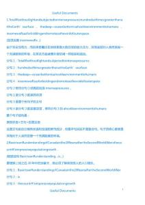 【Selected】 托福阅读典型长难句分析120.doc