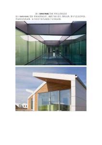 進口SWISS PEARL瓷磚 彰顯高貴的品質