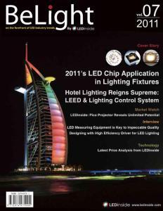 Belight雜誌第七期照明级LED封装重要..