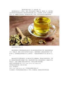 菊花茶价格多少钱一斤?来这边看一看