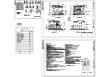三层别墅水电施工设计cad图,含设计说明