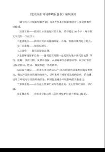 淄博热力有限公司+淄博市中心城区北部及西部区域供热管网建设工程环境影响报告表