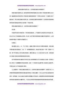 网络主播如何选择公会,北京网络主播培训班哪家好?