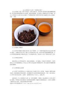 正山小种属于什么茶?下面简单介绍下