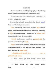 有答案最新人教新目标七年级英语阅读理解50篇
