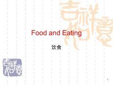 英语口语话题 饮食(课堂ppt)