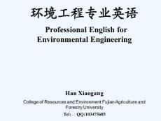 环境工程专业英语 PPT