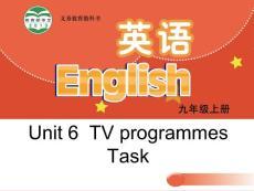 译林牛津版 9 A Unit 6 TV programs task 公开课教学