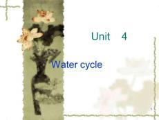 综合英语 unit 4 water cycle-文档资料
