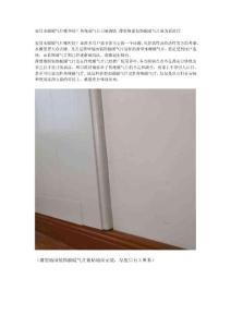 家用水暖暖氣片哪種好?傳統暖氣片已被淘汰 薄型墻面裝飾板暖氣片成為新流行