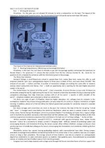 2012年英语六级真题及答案详解