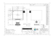XH-T020LLI-01 2.0寸液晶屏 杭州旭虹科技有限公司