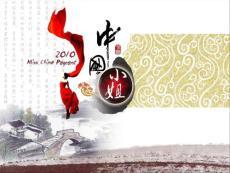 中国小姐大赛活动策划方案ppt课件