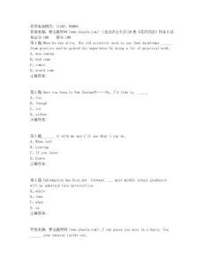 奥鹏北京语言20秋《英语语法》作业4(100分)非免费答案