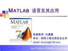 matlab教程ppt(全)