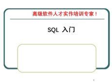 mysql经典基础教程