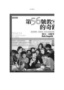 中国象棋交流