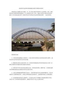 桥梁养护加固和桥梁裂缝修补需要用到修补砂浆吗