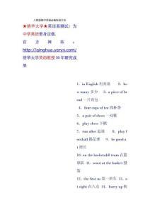 初中英语学习资料