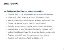 AVB协议培训简明教程3- SRP