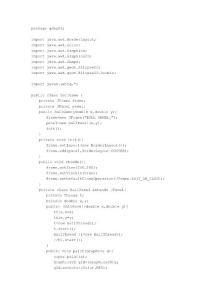 java實現的小程序
