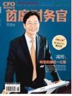 [整刊]《首席财富官》2011年08月