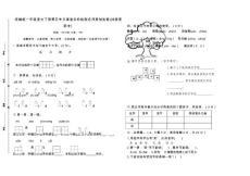 統編版一年級語文下冊第五單元課堂目標檢測名師原創連載