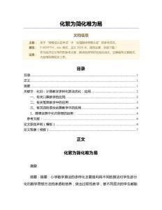 全国翻译资格认证