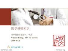 高血壓基礎知識_圖