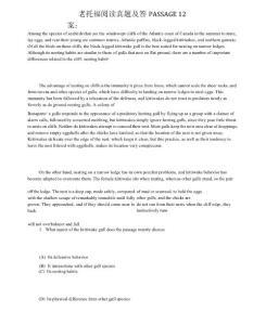 老托福阅读真题及答案:passage12